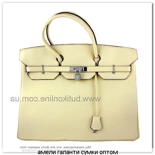 a465c663fc35 Амели галанти сумки оптом - Мужские кожаные сумки цены. Модные ...