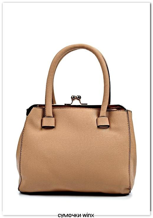 21a95e7a7635 Сумочки winx - Рената анжи сумки интернет магазин. Продажа сумок ...